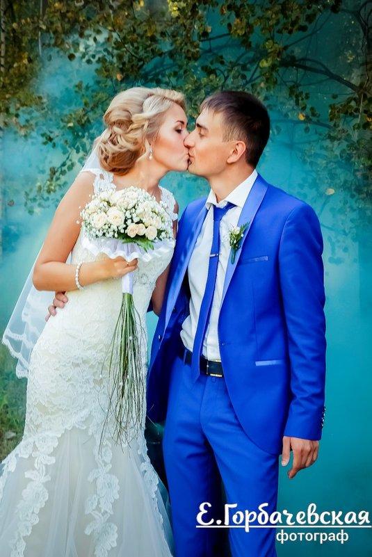 синяя свадьба - Екатерина Горбачевская