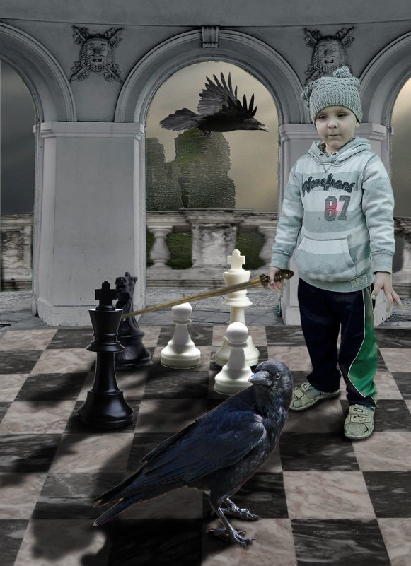 Шах и мат...потом... - Александр Мартынов