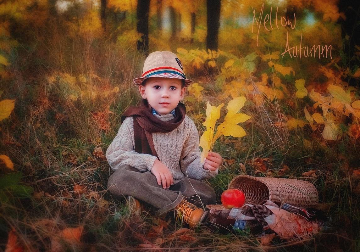 Осень в городе... - Ольга Егорова