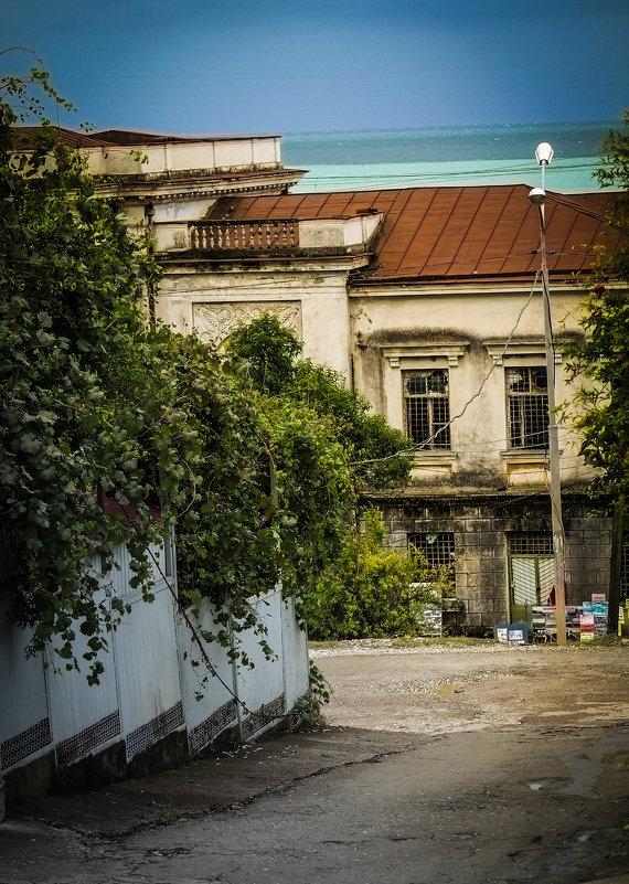 Улочки Цандрипша - Евгения Кирильченко