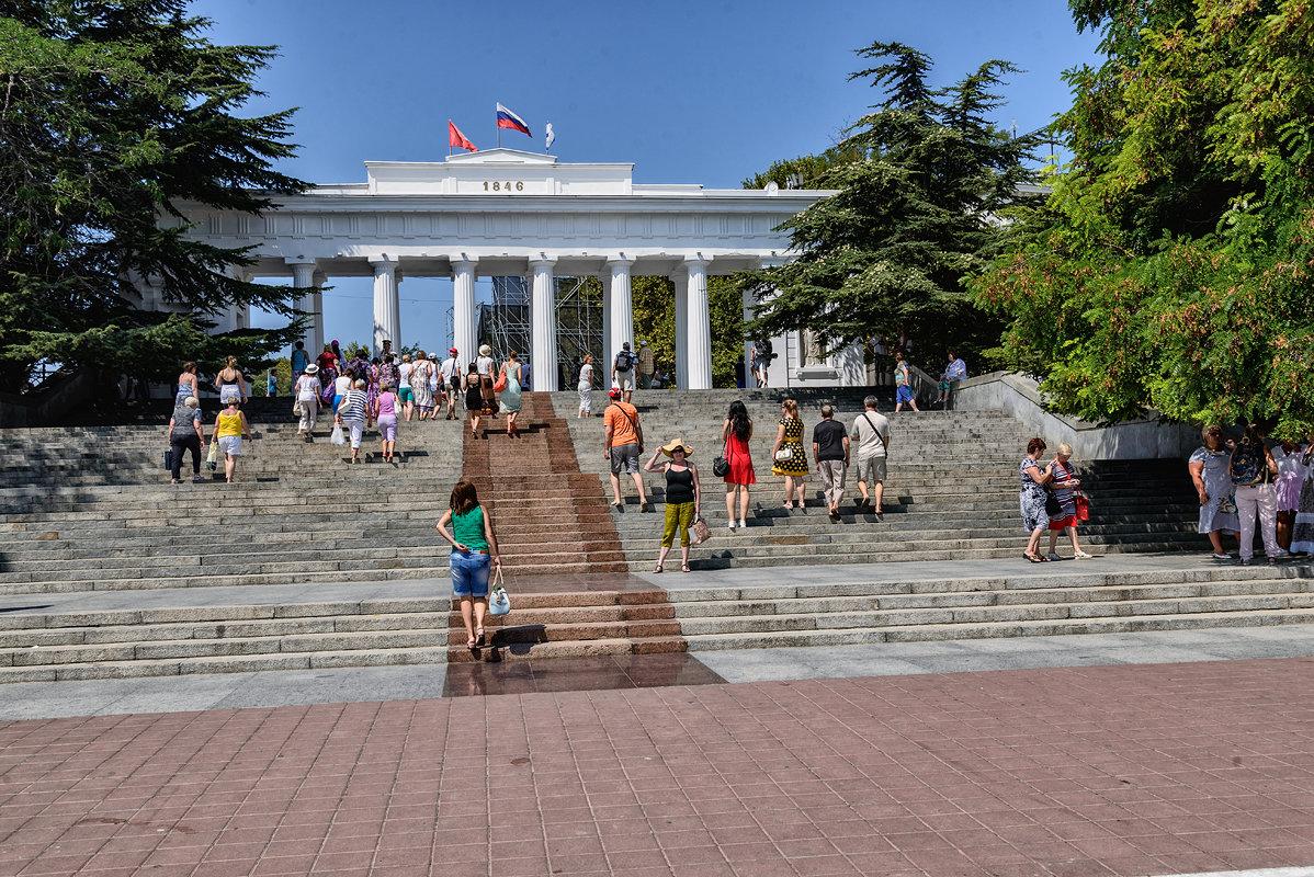 Крымские канакулы - Виктор Зиновьев
