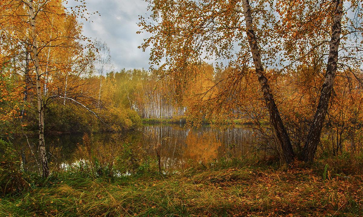 Осень - Kassen Kussulbaev