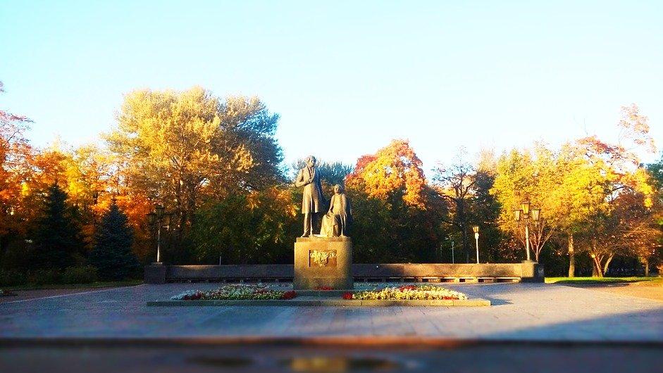 Пушкин и осень - Валентина Ломакина