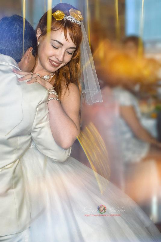 Свадебный танец - Андрей Володин