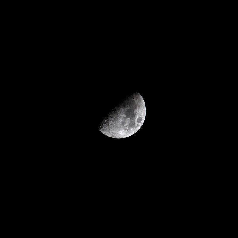 Луна - Михаил Сандарьян