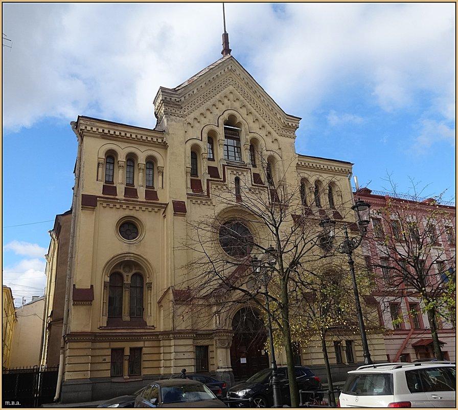 Шведская церковь святой Екатерины - Вера