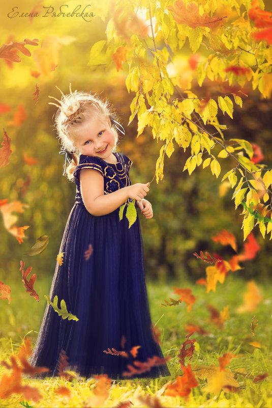 Принцесса Осень - Елена Рябчевская