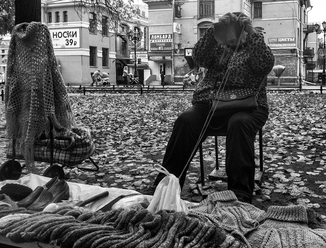 Без отрыва от продаж - Вадим Sidorov-Kassil