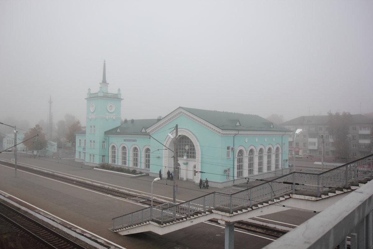 Пришёл туман... - Елена Миронова