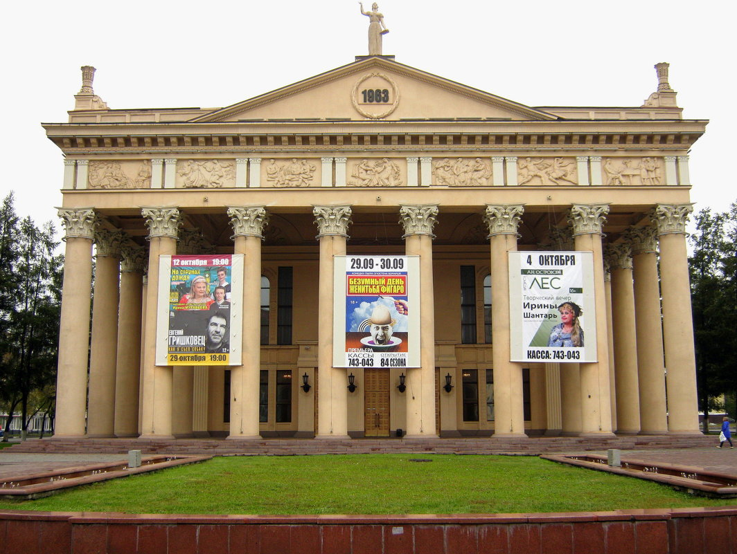 Театр - Дмитрий Арсеньев
