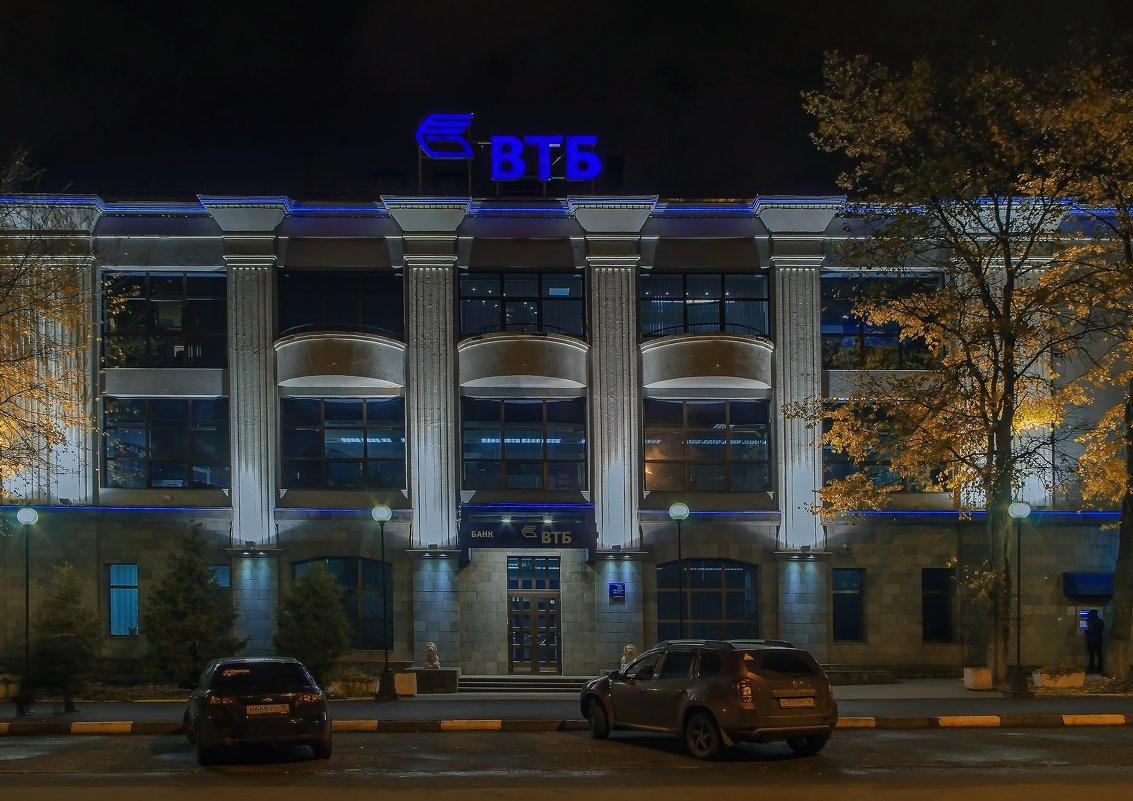 """Банк ВТБ, а когда-то ателье """"Весна"""". Ижевск – город в котором я живу! - Владимир Максимов"""