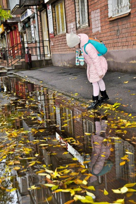 Девочка и осень - Нина Алексеева