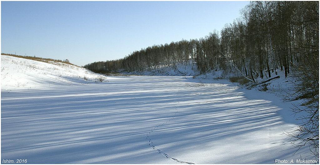 Окрестность села Шаблыкино - Александр Максимов