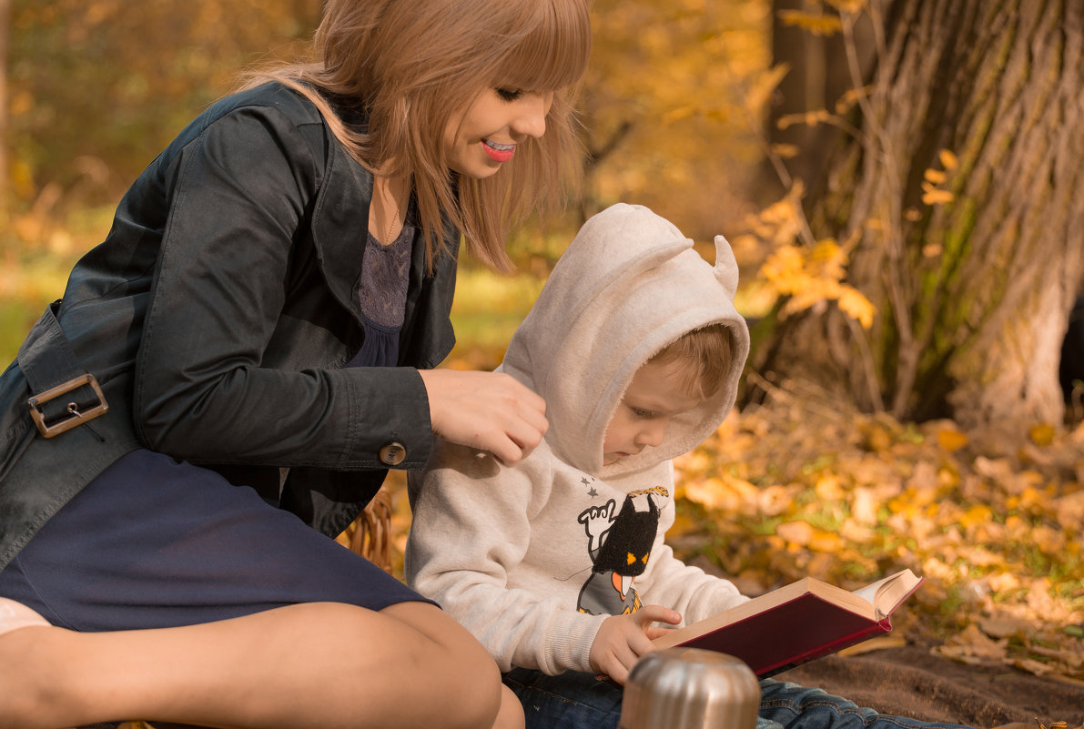 Осень - Елена Скутина