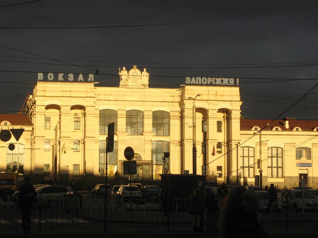 Вечернее сияние вокзала... - Алекс Аро Аро