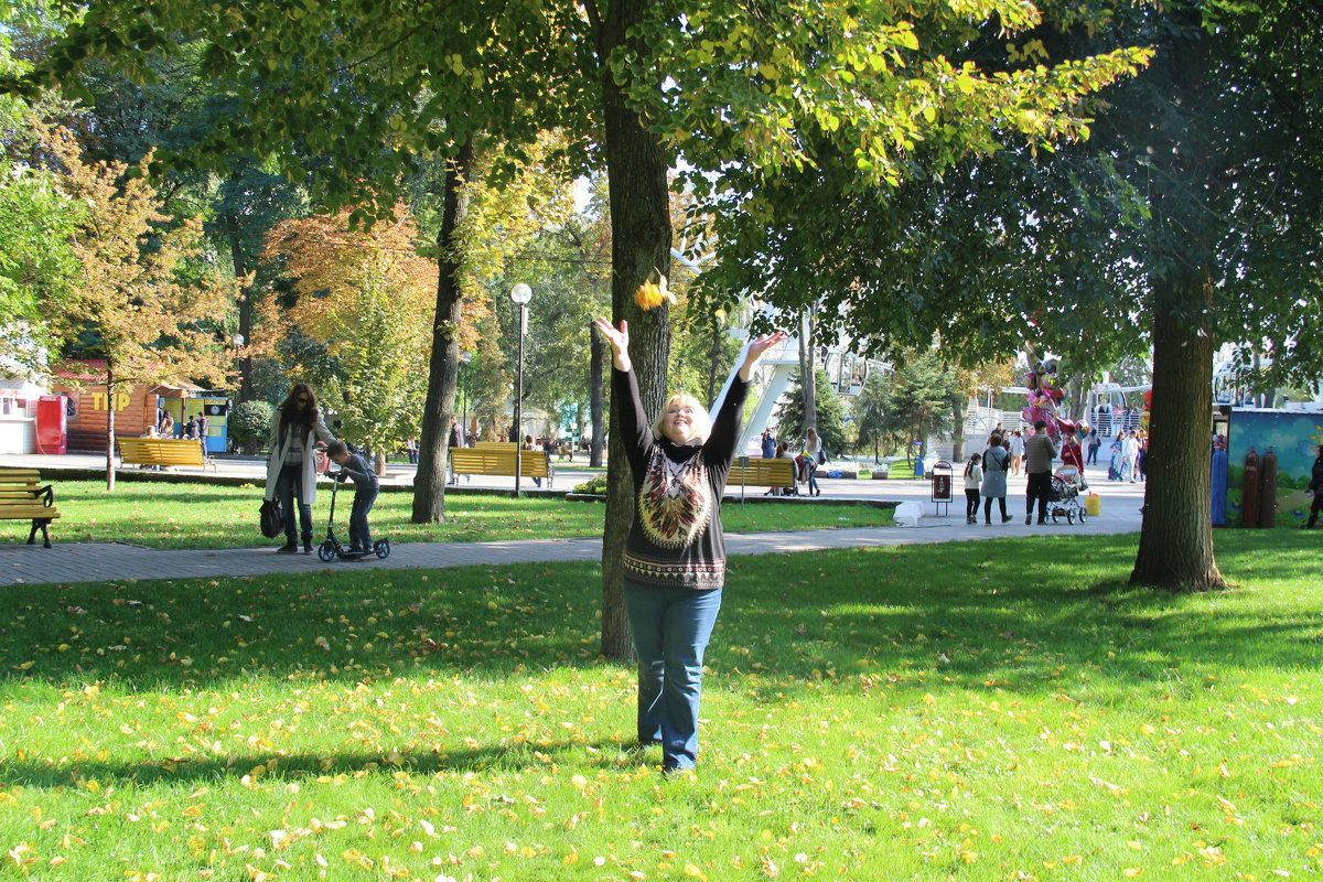 Осенняя фиеста - Марина Труфанова