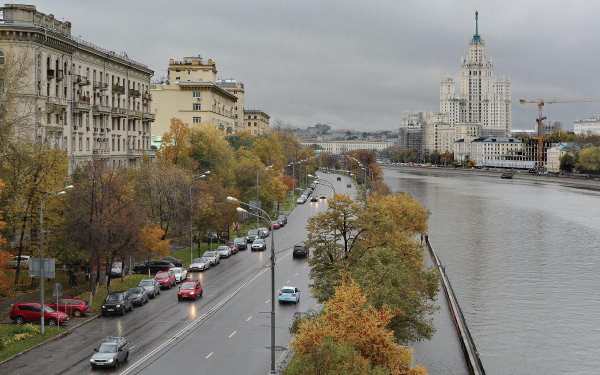 Московская осень. - Анастасия Смирнова
