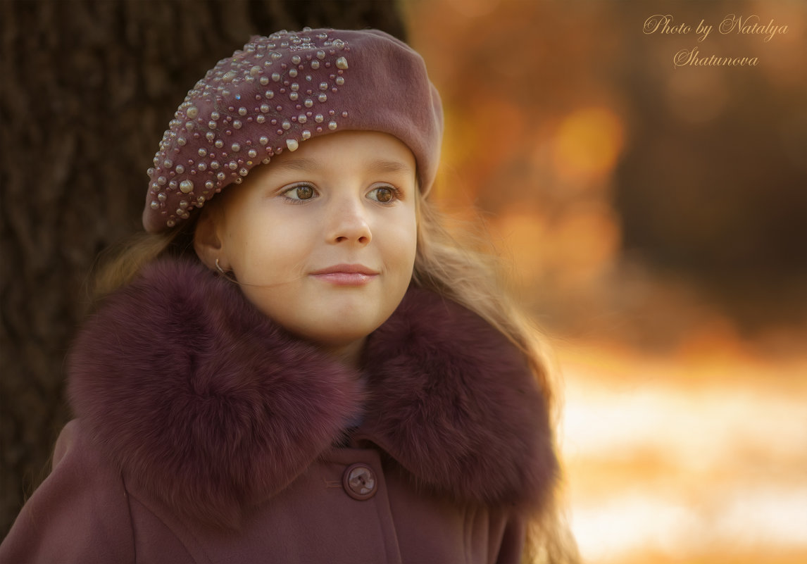 Владушка - Наталья Шатунова