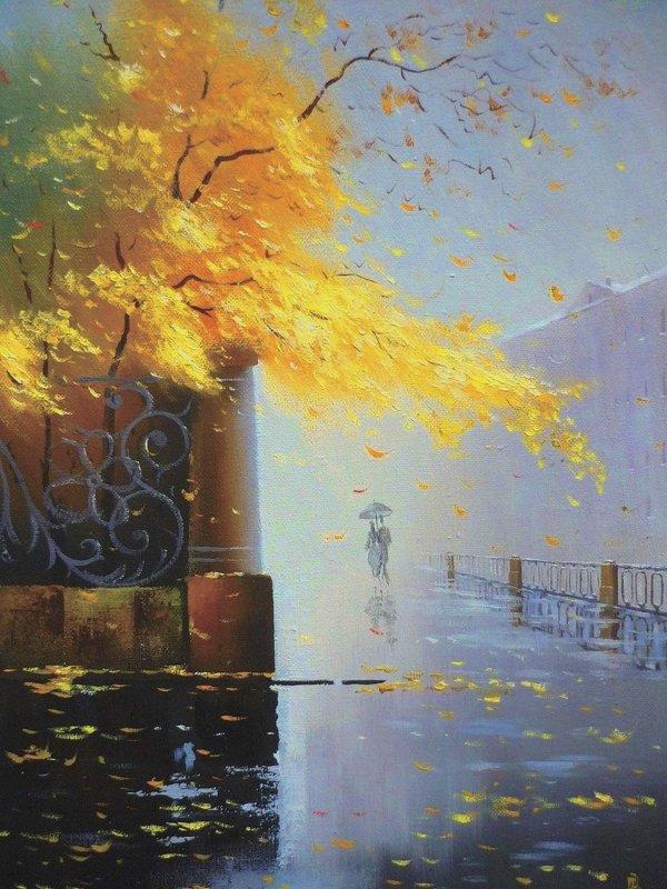 Наступила осень. - Александр Атаулин