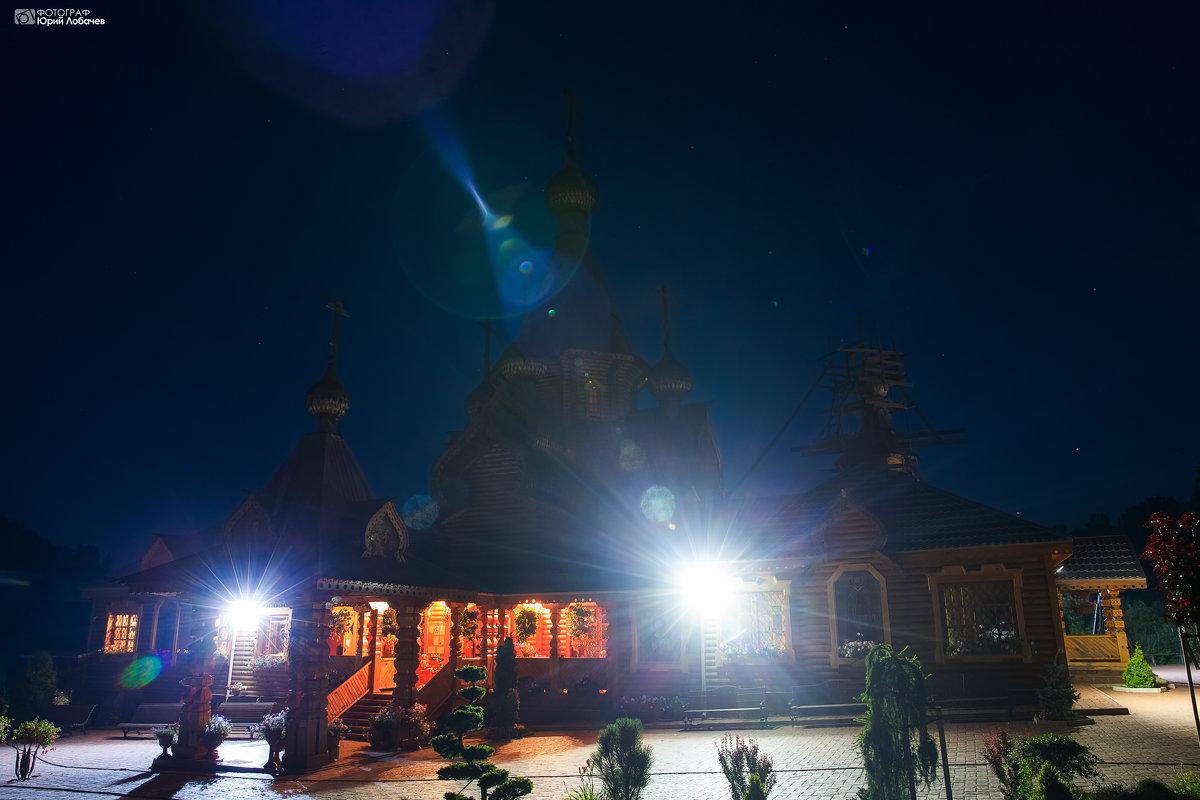 Храм Святого Мученика Иоанна Воина - Юрий Лобачев