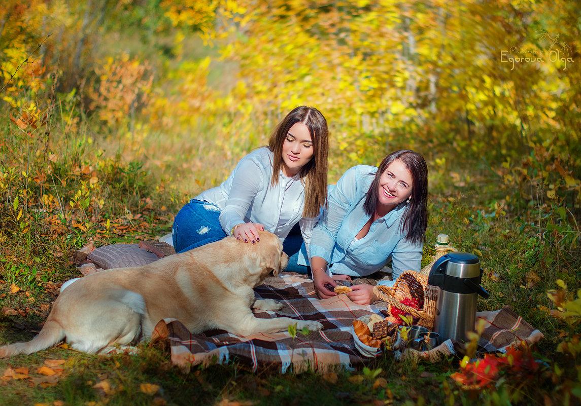 Осенний пикник! - Ольга Егорова