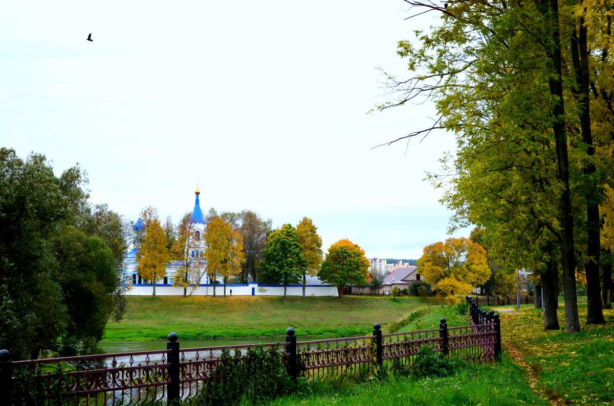 Пейзаж. Орша - Марина Романова
