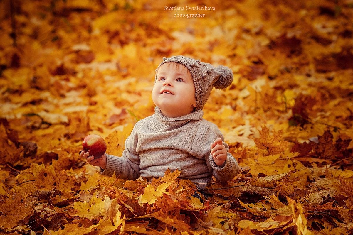 Осень внутри нас... - Светлана Светленькая