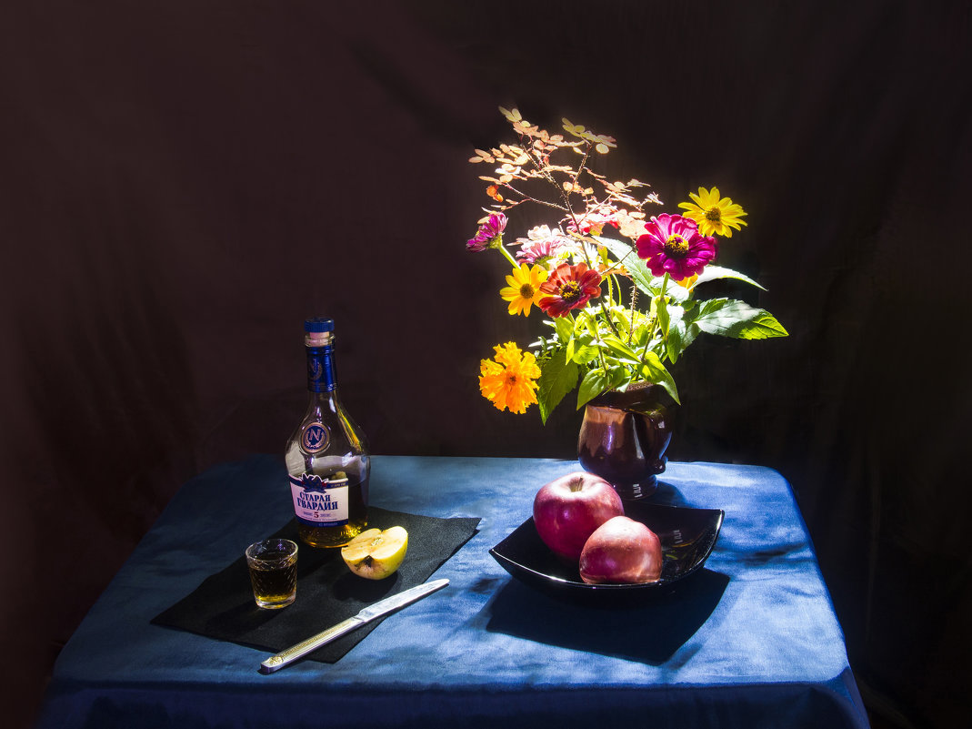 Яблоки раздора - Дубовцев Евгений