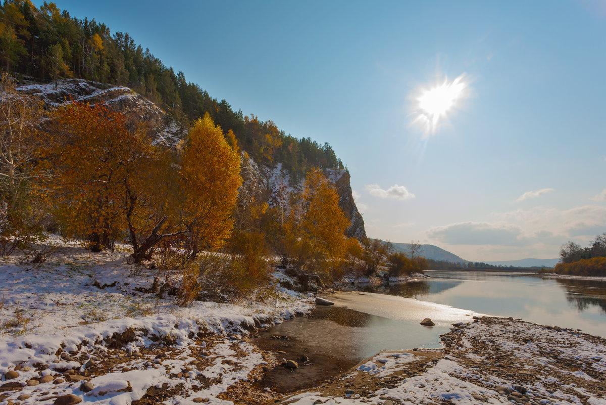 Осенний день - Анатолий Иргл