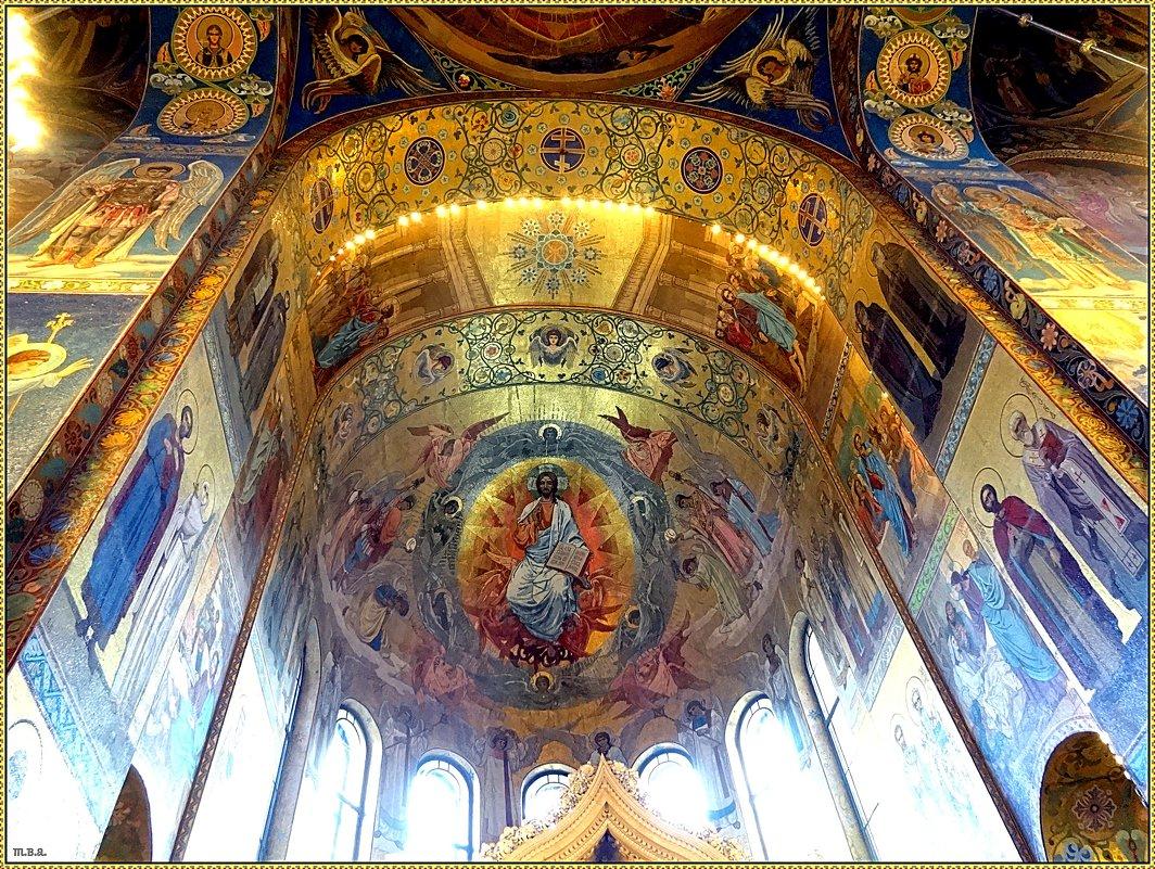 Христос во славе - Вера