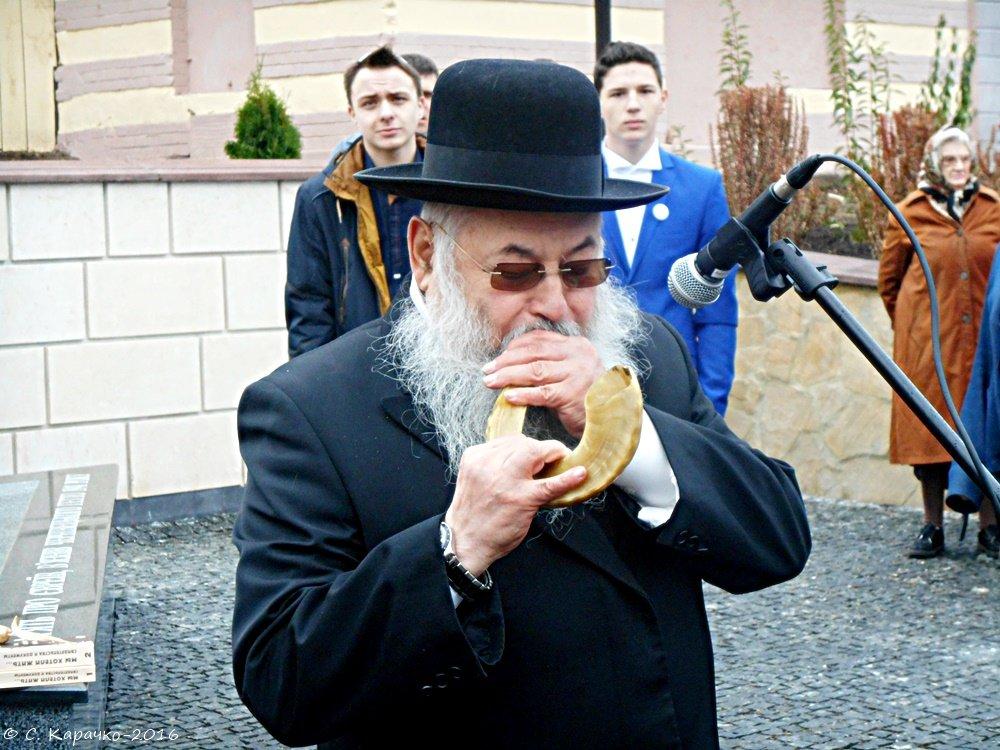 Гра в Шофар - Степан Карачко