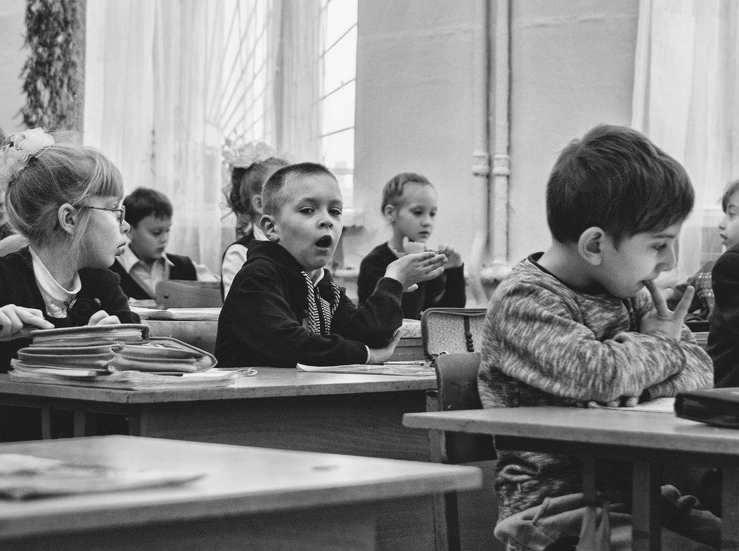 Однажды в школе - Владимир Голиков