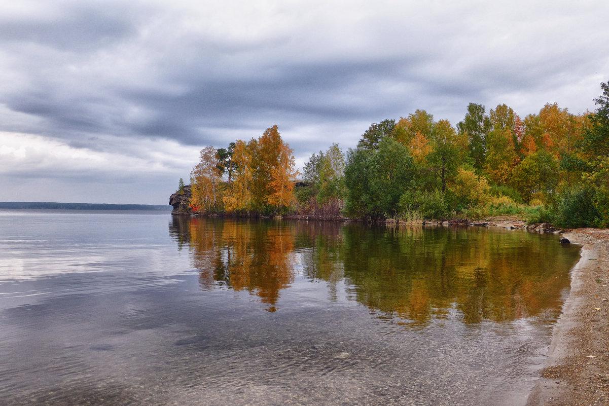 Осеннее спокойствие природы... - Светлана Игнатьева