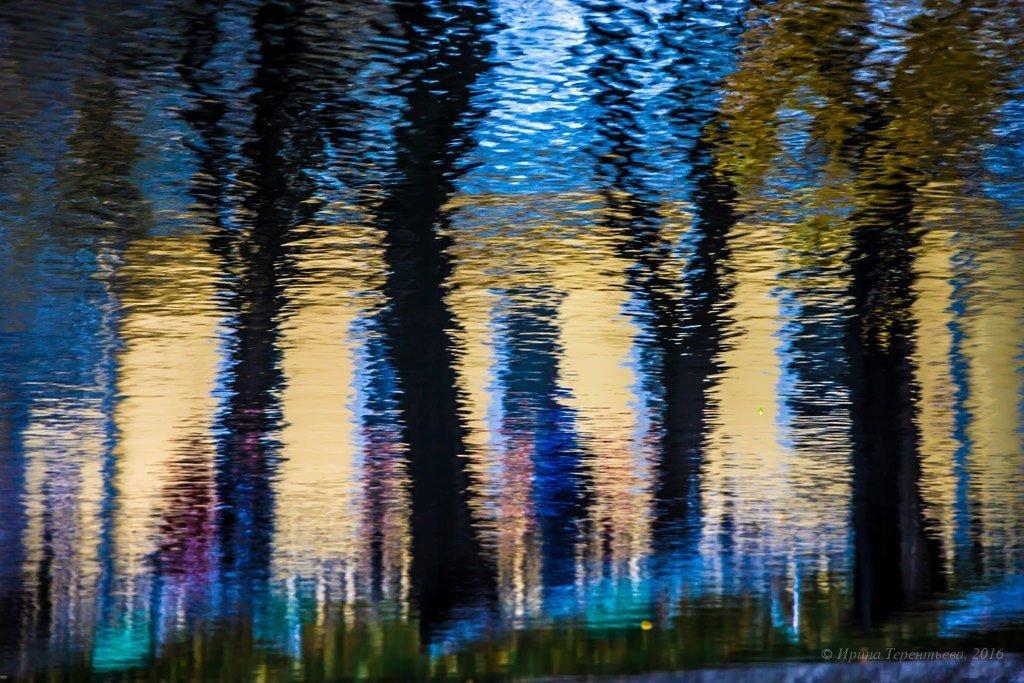 На Чистых прудах - Ирина Терентьева