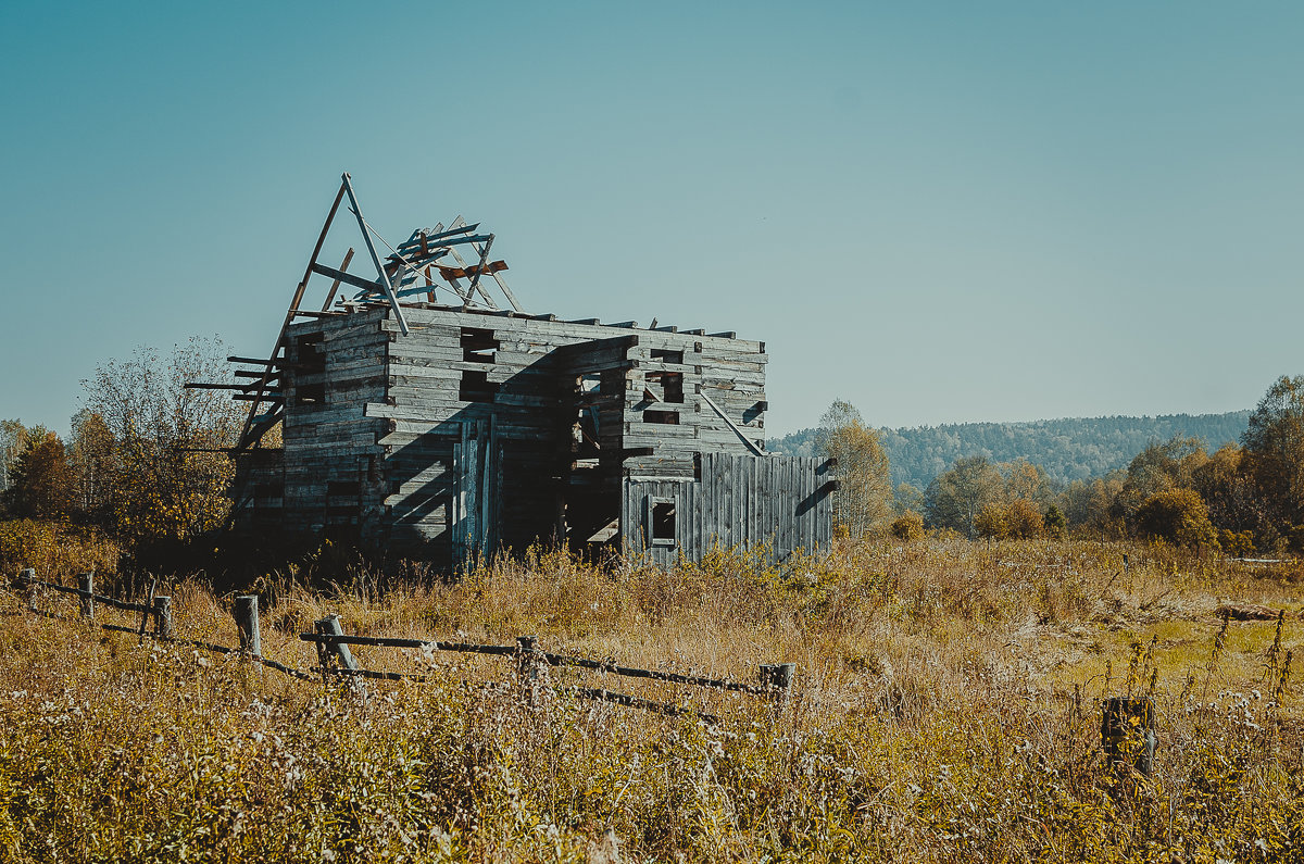 Сибирская глубинка. Домик в деревне - Дмитрий Конев