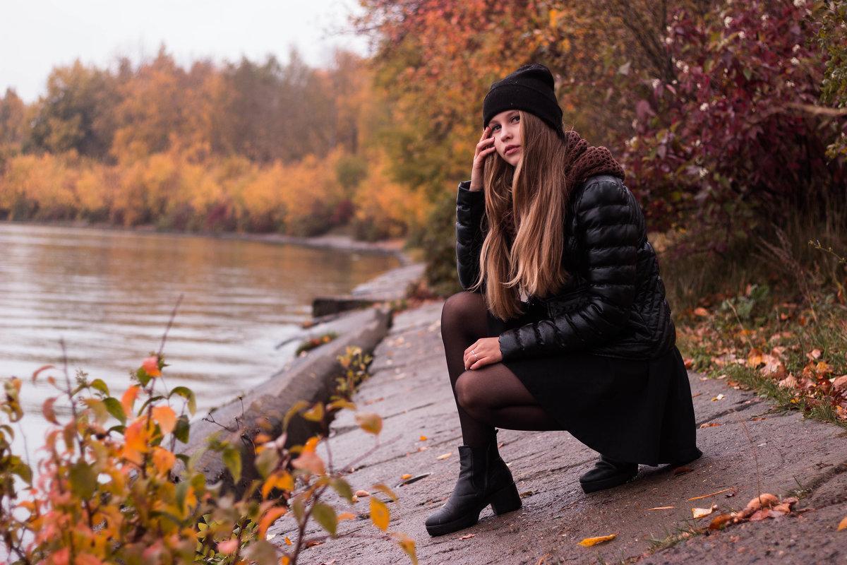осеннее настроение - Диана Ардашева
