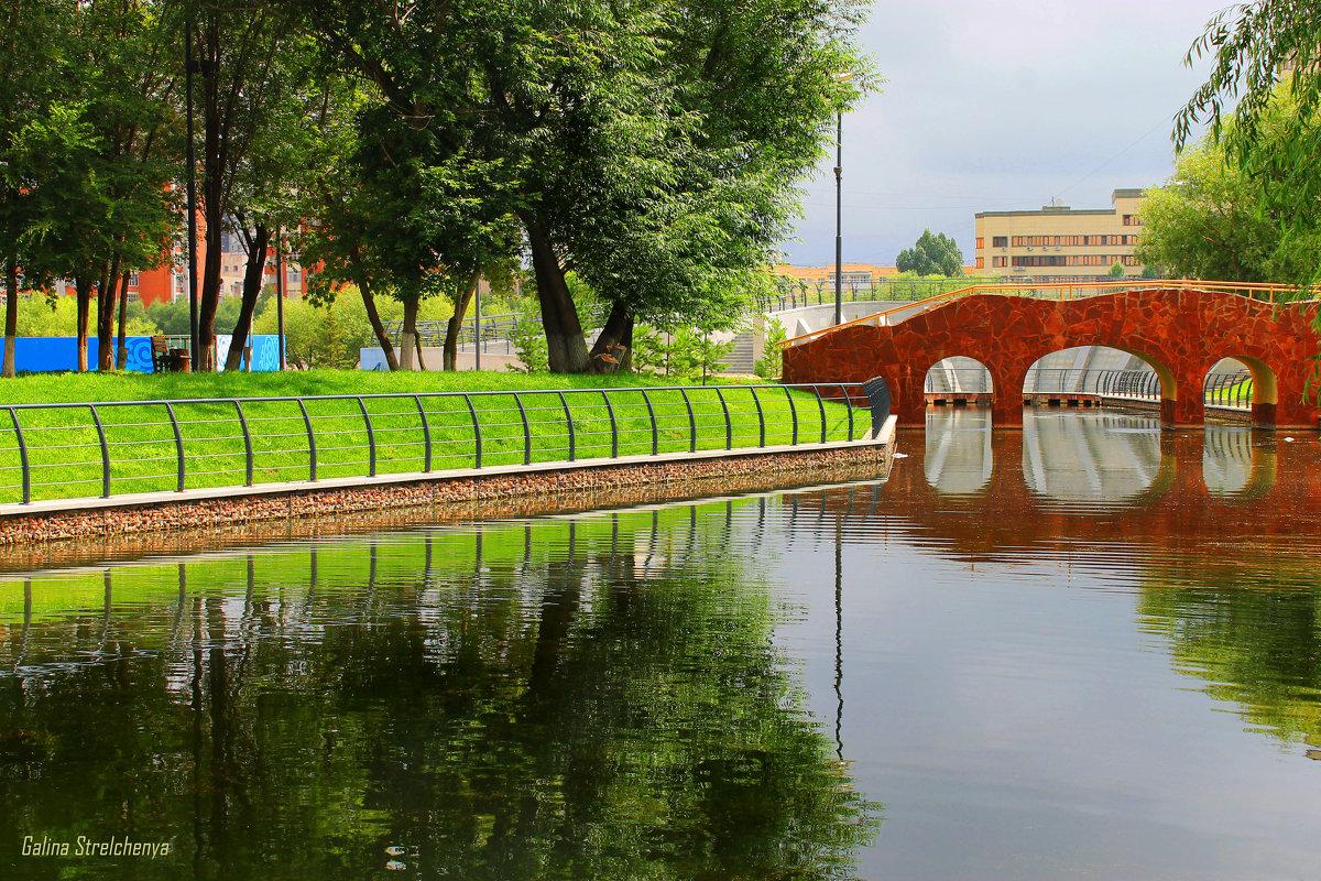 Городской парк - Галина Стрельченя