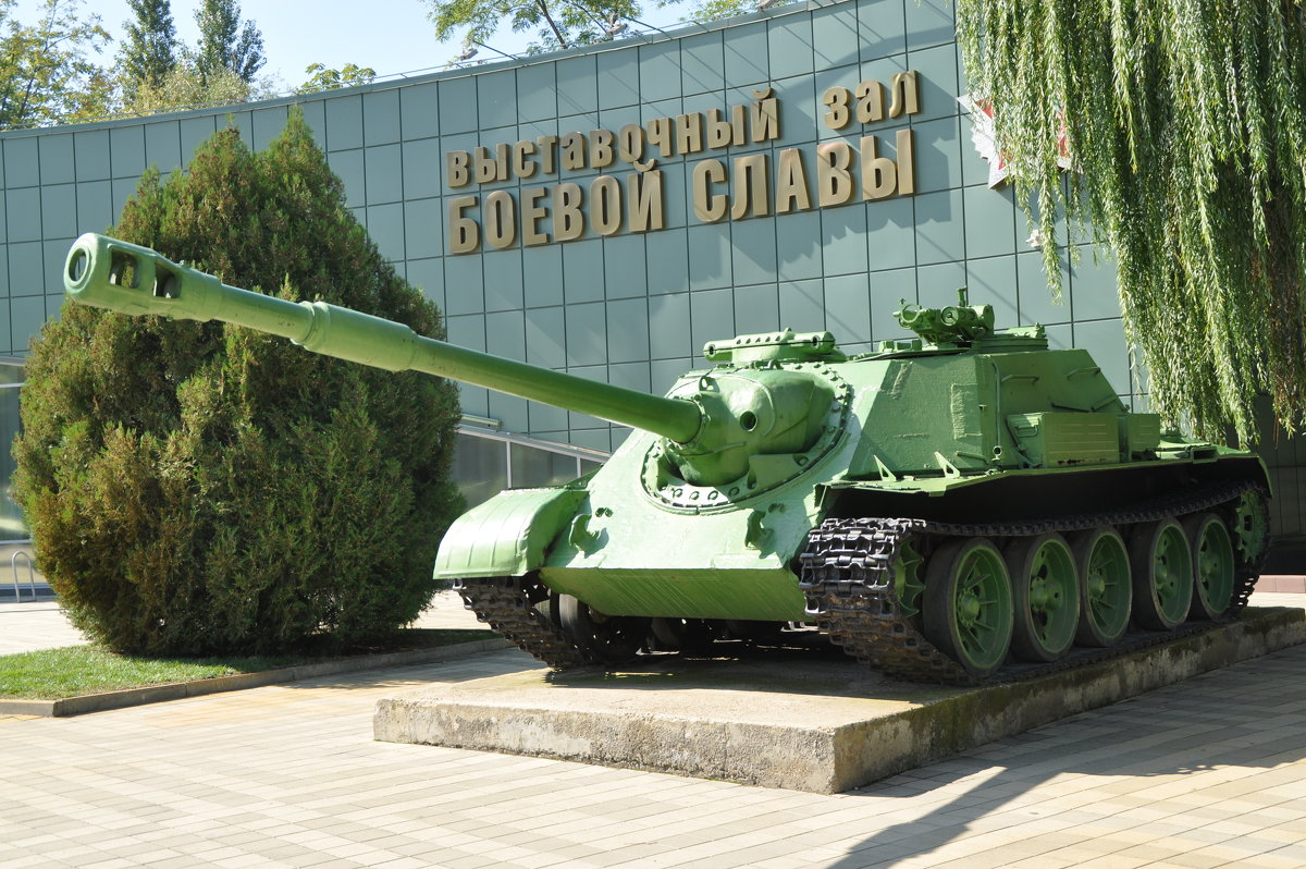 Су 122-54 образца 54-го года - Антон Бояркеев