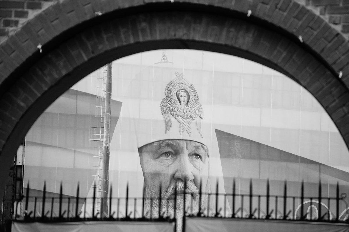 врата - Дмитрий Потапов