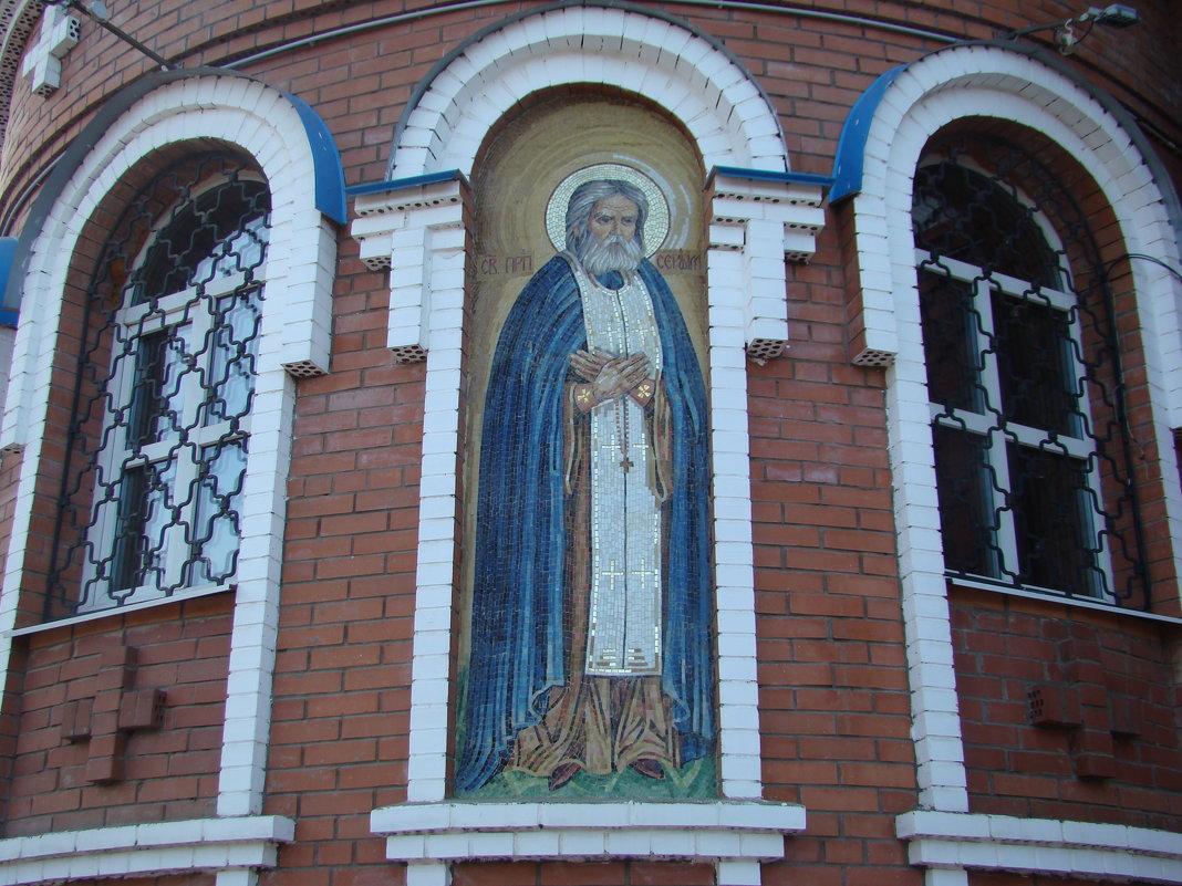 На монастырской стене-преподобный Серафим Соровский - марина ковшова