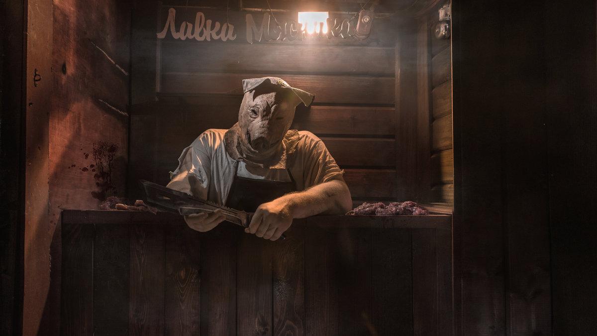 Мясник - Андрей Болдышев