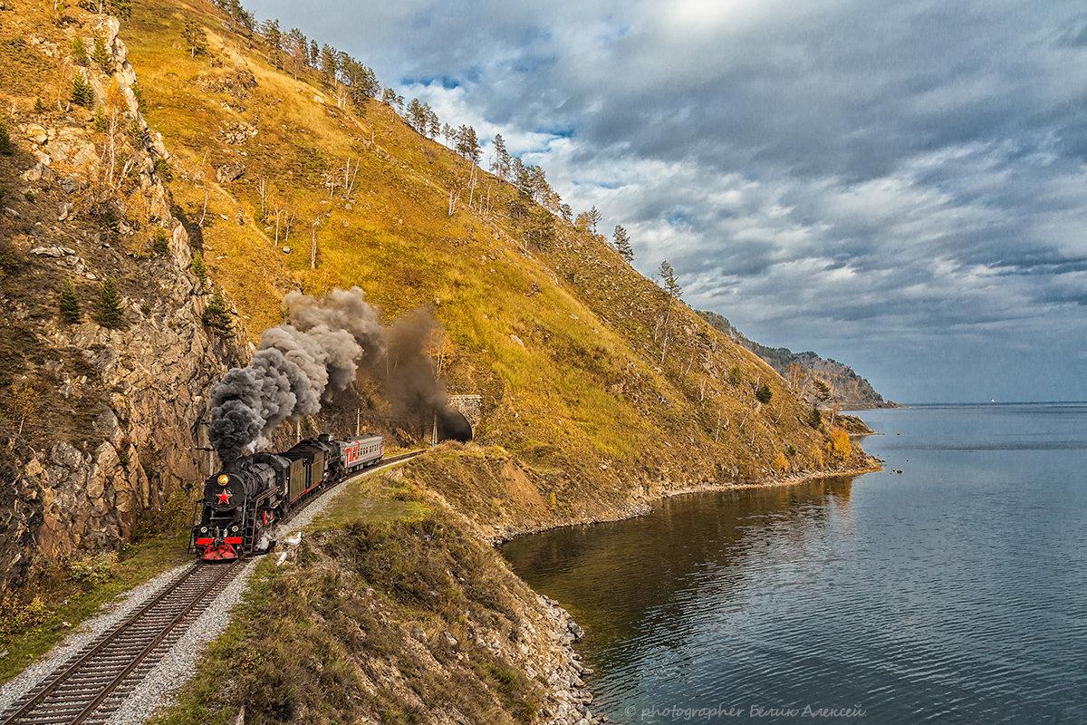 Ретро поезд - Алексей Белик