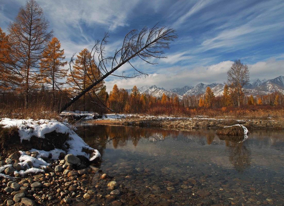 Осень в Тункинской долине... - Александр Попов
