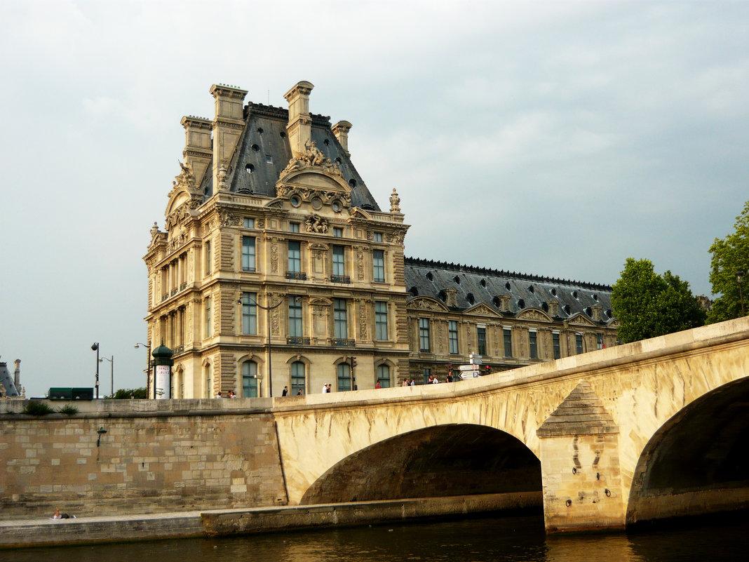 Париж - Надежда