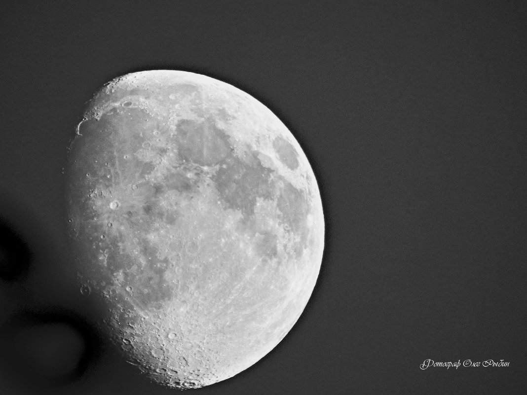 луна - олег