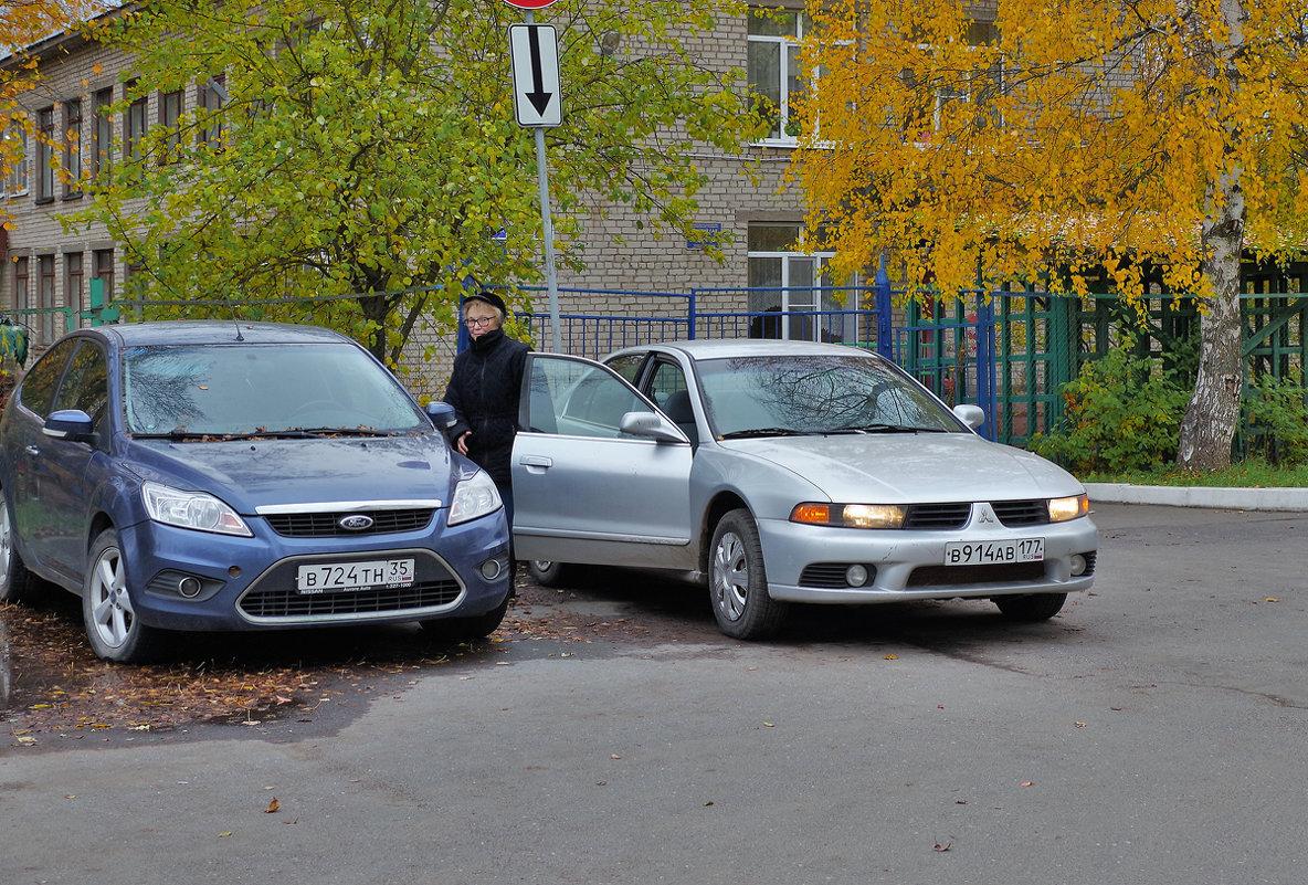 Во дворе - Валерий Талашов