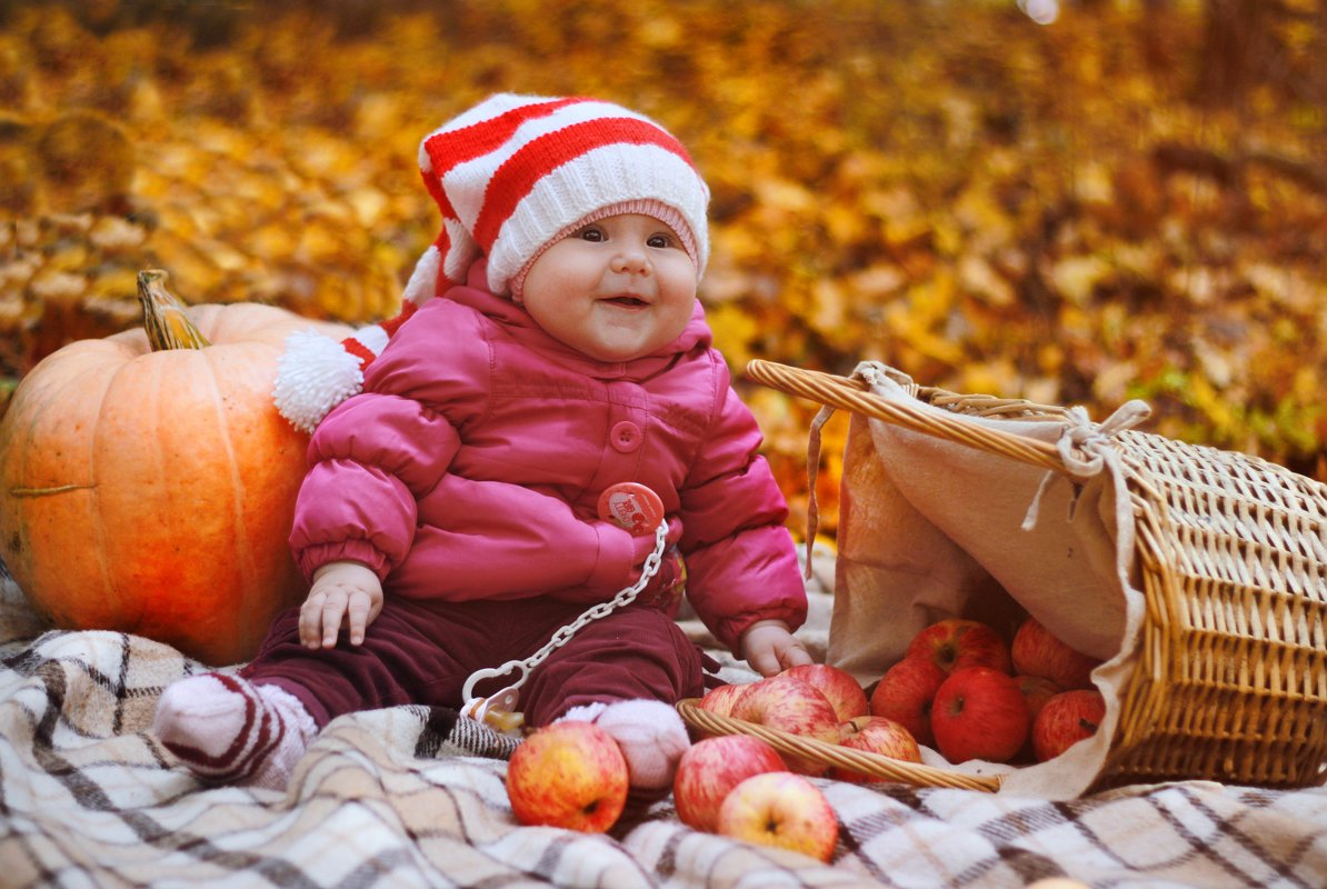 первая осень - Алёна Горбылёва