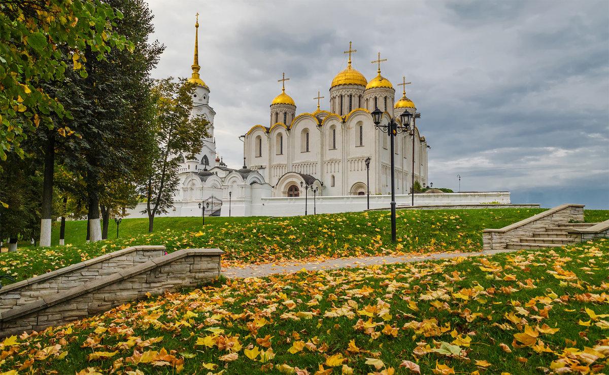 Успенский собор - Альберт Беляев