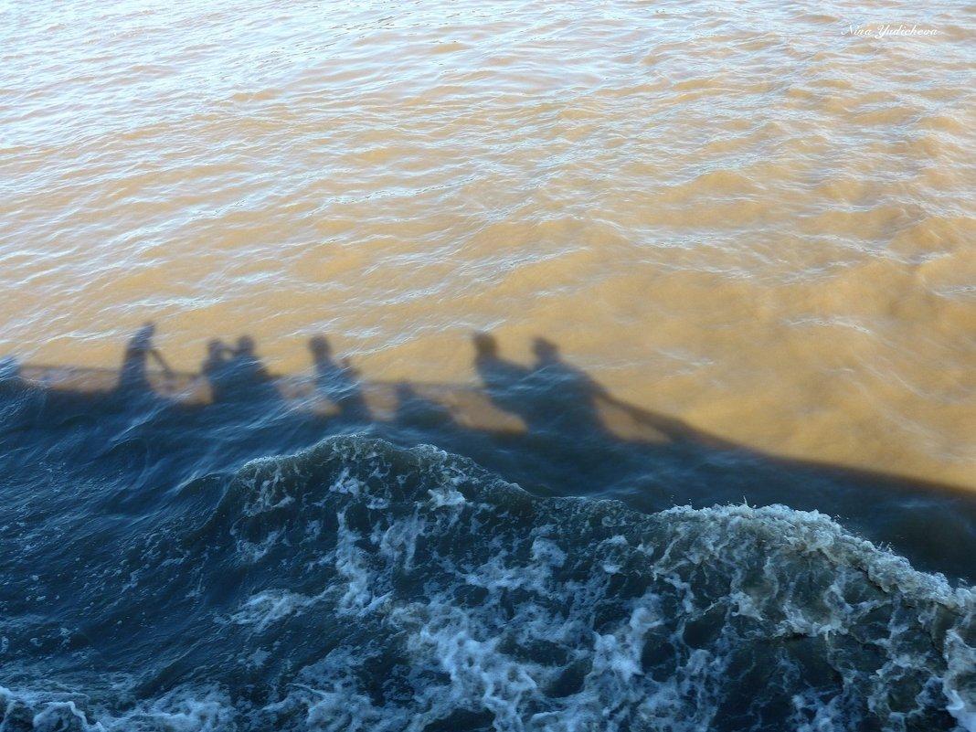 Прогулка по реке - Nina Yudicheva
