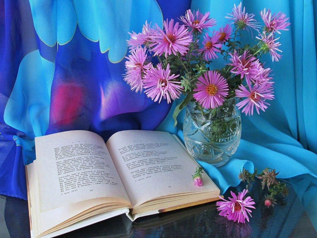 С любимыми стихами - Татьяна Смоляниченко